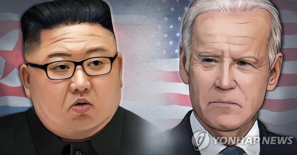 �p�r�@ 북한 �v무위원장 - �� 바�펭� 미�v 대통�w (PG)