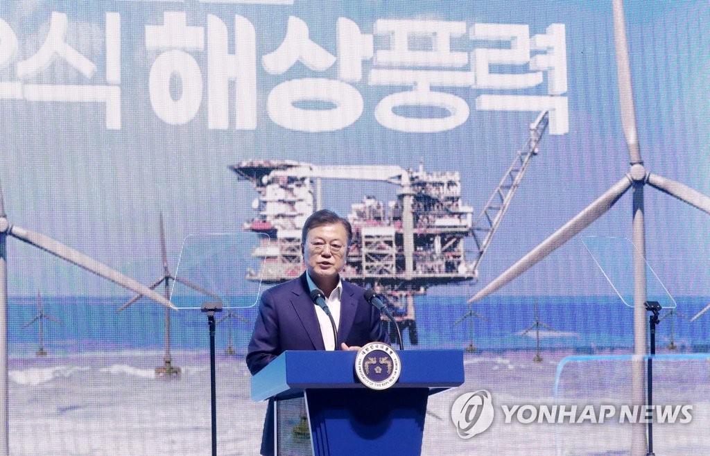 """""""울산, 해상풍력 발판 세계 친환경 에너지 시장 이끌 것"""" - 매일경제"""