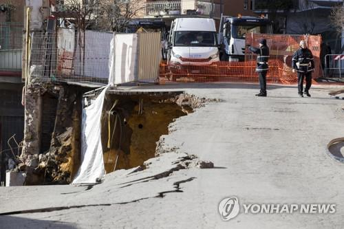 The road that collapsed during the sinkhole in February 2018 [EPA=연합뉴스]