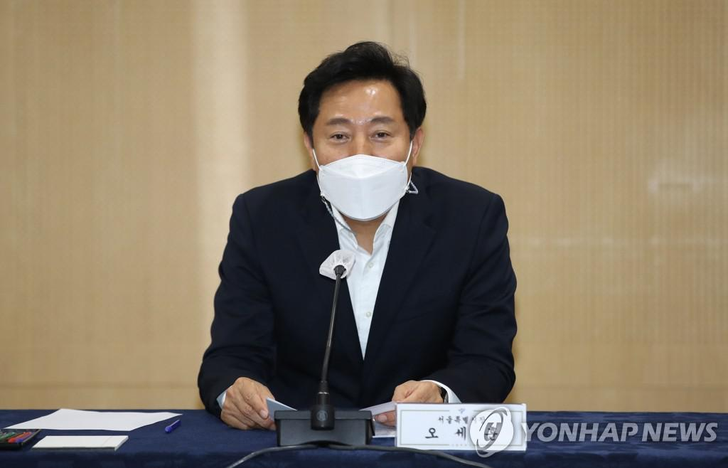 Oh Se-hoon, Mayor of Seoul