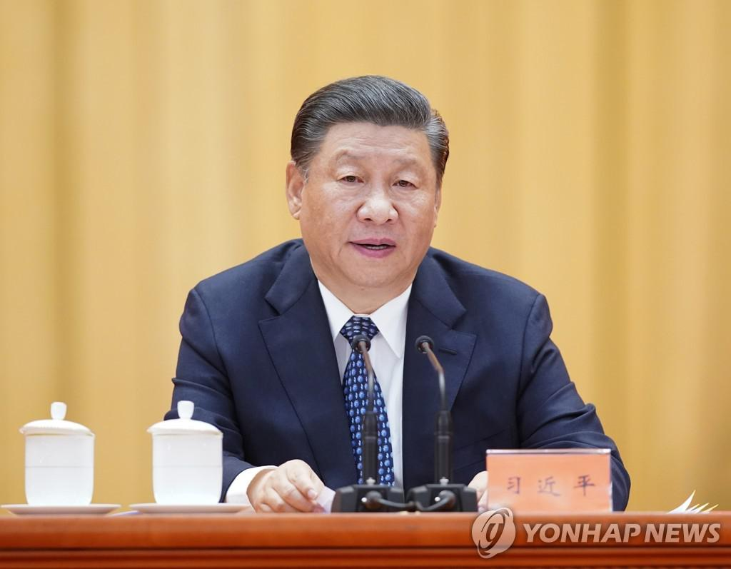Xi Jinping speaking in front of scientists on the 28th [신화=연합뉴스]