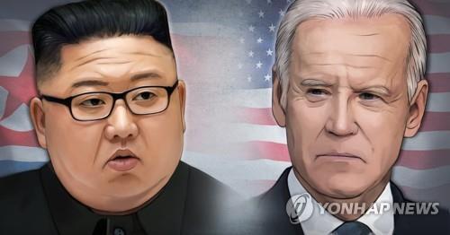 North Korean State Council Chairman Kim Jong-un-US President Joe Biden (PG)