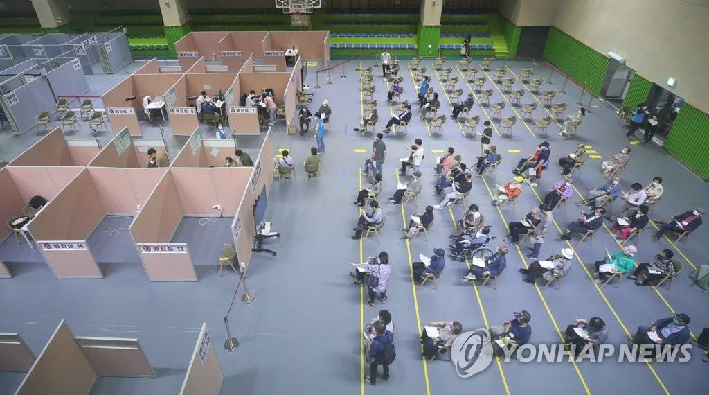 서울 동작구 접종센터