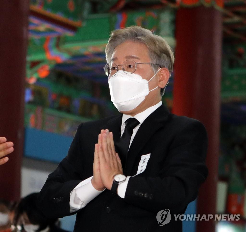 Jae-myung Lee, Governor