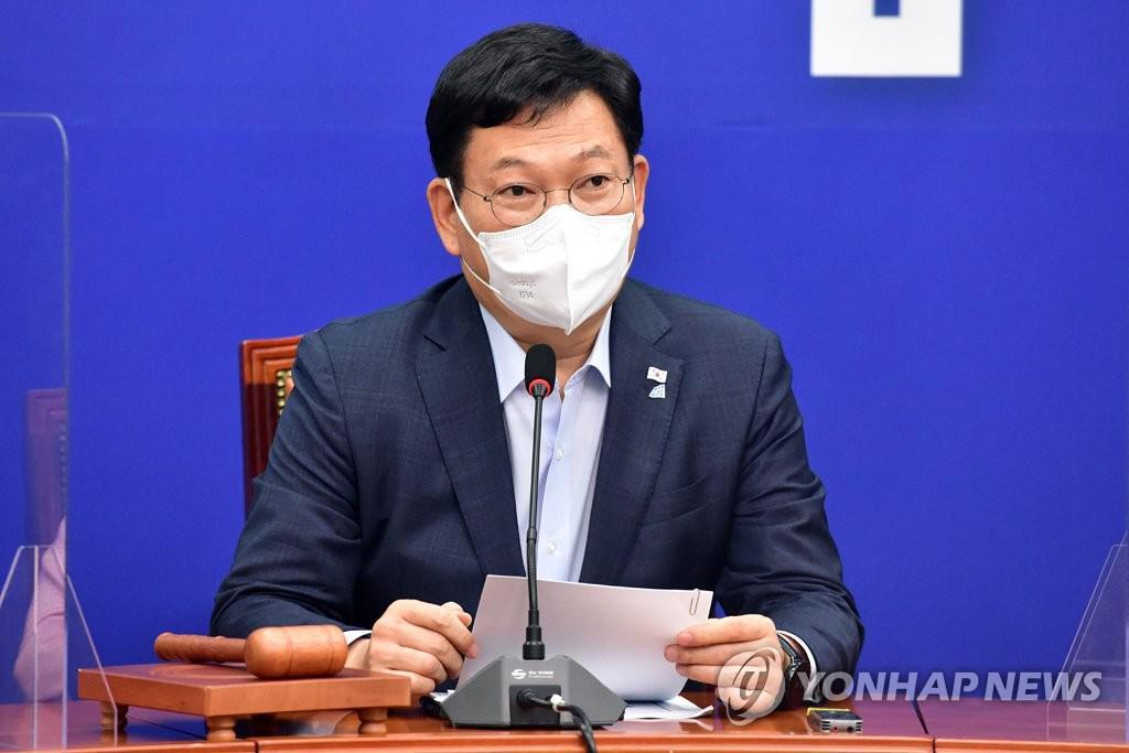 최고위원회의 주재하는 민주당 송영길 당 대표