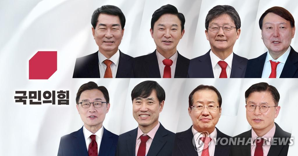 8 candidates for the People's Power contest (PG)