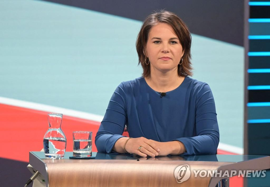 Anna Lena Baerbok, Green Party prime minister and co-leader[AFP=연합뉴스]