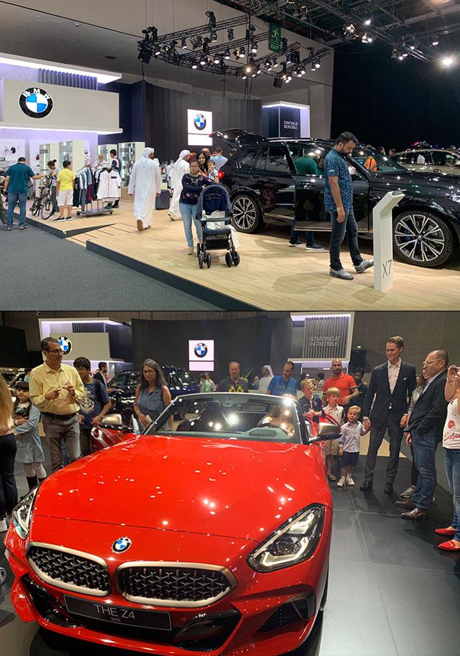 많은 사람들이 관심을 보였던 BMW부스